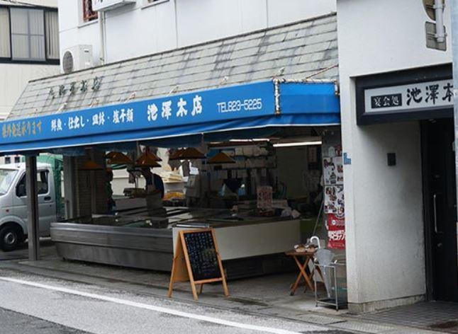 上町池澤本店様